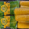 Sweetcorn (Vac Packed)